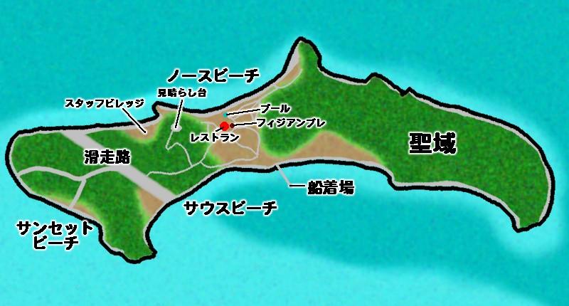 Fijiマナ島とフィジアン